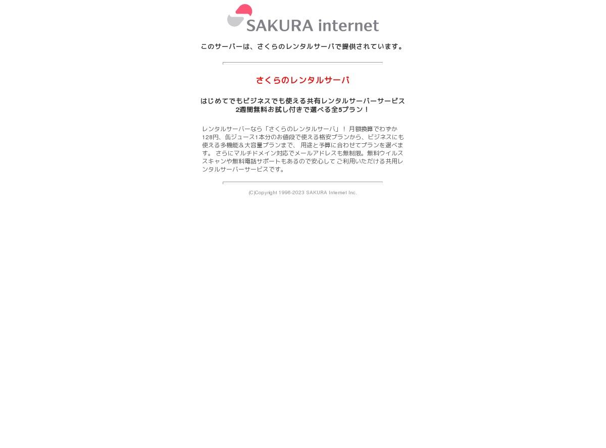 株式会社 KANDA.B.O