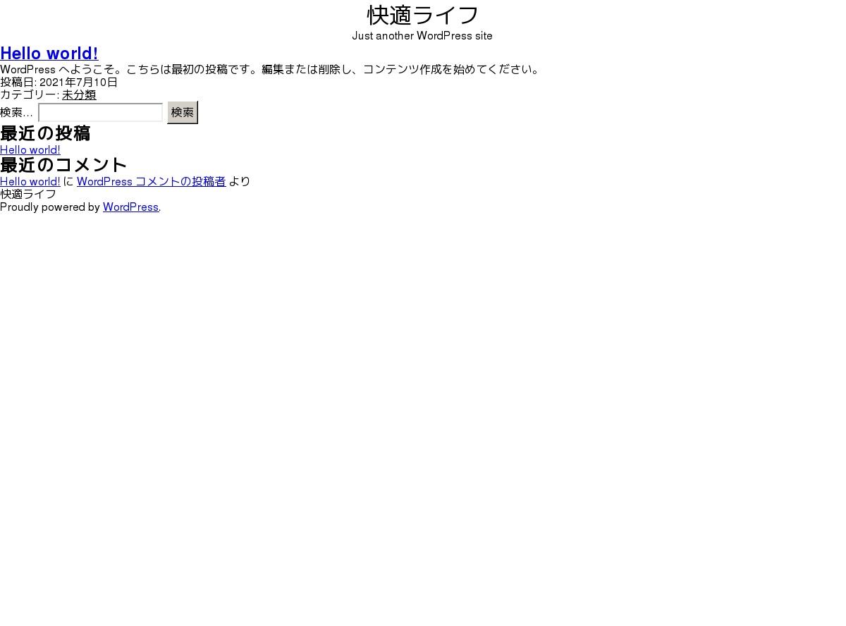 豊田絲業株式会社