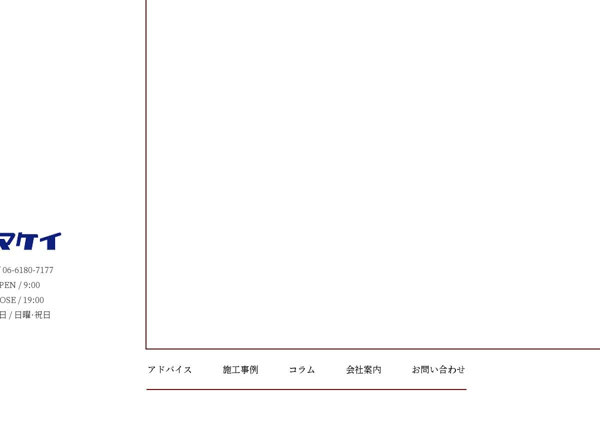 株式会社ヤマケイ